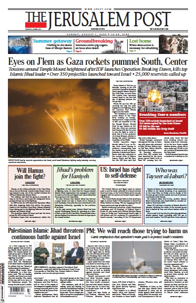 Read full digital edition of Jerusalem Post newspaper from Israel