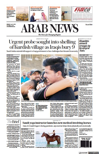 Read full digital edition of Arab News newspaper from Saudi Arabia