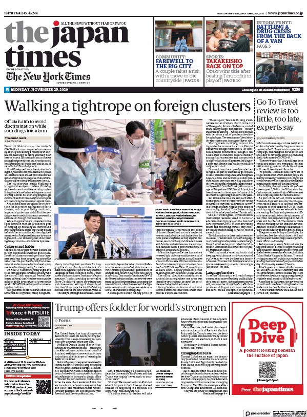 Click To Read Today's Edition