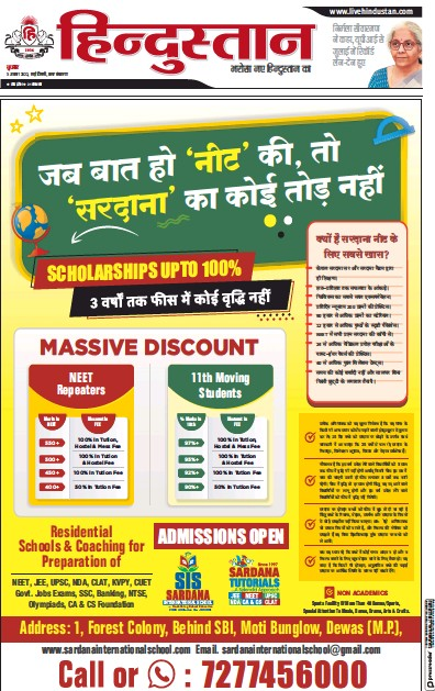 Read full digital edition of Hindustan newspaper from India