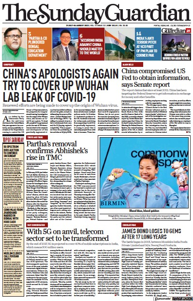 Read full digital edition of The Sunday Guardian newspaper from India