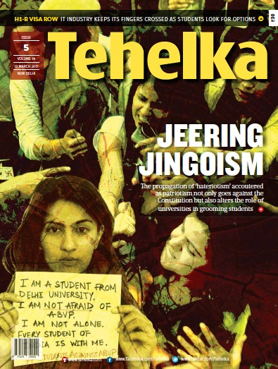 Read full digital edition of Tehelka newspaper from India