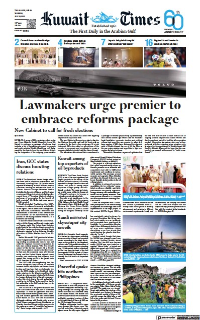 Read full digital edition of Kuwait Times newspaper from Kuwait