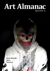 Art Almanac Magazine