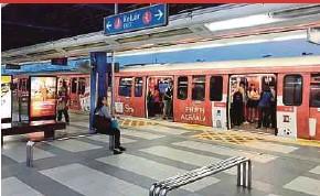 ?? PIC COURTESY OF RAPIDKL ?? The Kelana Jaya LRT station in Petaling Jaya operating as usual yesterday.