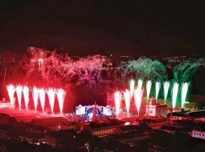 ??  ?? Tradição: celebrações do Réveillon na capital acontecerão no Terreiro do Paço