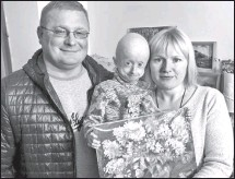 ??  ?? Родители Иры Химич сделали все от них зависящее, чтобы спасти дочь