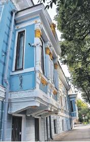 ??  ?? Литературный музей имени Горького - место, где теперь вспоминают не только писателя, но и его друзей.