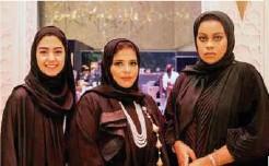 ??  ?? From left to right: Founders SARA AL HAMMADI (Sarah's & Company), NADA AL SULAITI (Hairaat Fine Jewellery), GHADA AL BUAINAIN (Albuainain Jewellery)