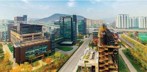 ??  ?? 北京2022年冬奥组委办公区落户首钢老厂区,首钢转型发展迎来新机遇