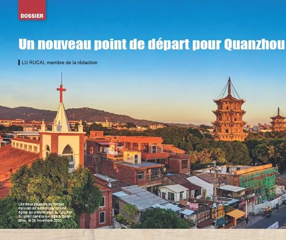 ??  ?? Les deux pagodes du temple Kaiyuan en arrière-plan et une église au premier plan au coucher du soleil dans la rue Xijie à Quanzhou, le 26 novembre 2020