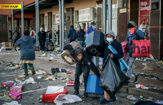 ??  ?? 13 июля / Марко Лонгари / AFP