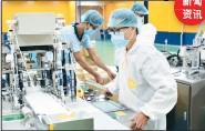 ??  ?? 國馬集團擁有本身的研究及開發團隊,得以順利進軍個人防護用品(PPE)領域市場。
