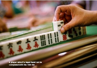 ??  ?? A player wins if a legal hand can be completed with the 14th tile