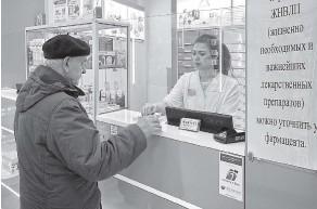??  ?? Врач выписывает препарат, а в аптеке говорят: «Ждите!»