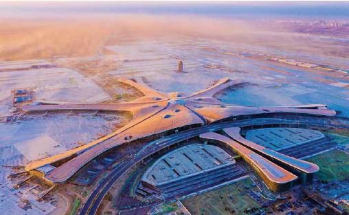 ??  ?? 北京大兴国际机场