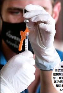 ??  ?? 專家表示,第四波疫情已展開,灣區醫院四周內恐再不堪負荷,當局呼籲低接種率地區的居民接種(電視新聞截圖、Getty Images)
