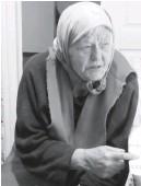 ??  ?? Ярина Григорівна Сліпченко.