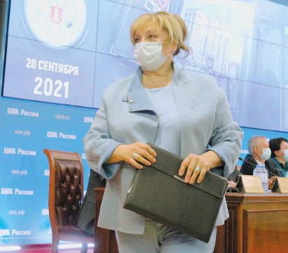 ?? / ЕВГЕНИЙ РАЗУМНЫЙ / ВЕДОМОСТИ ?? Элла Памфилова объявила, что выборы состоялись при явке не меньше 51% избирателей