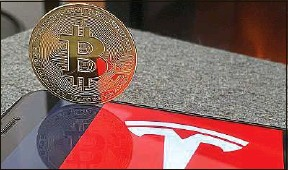 ??  ?? La plus populaire des devises virtuelles est aussi très volatile.