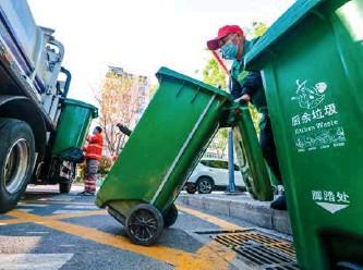 ??  ?? 专业收运车上门回收厨余垃圾