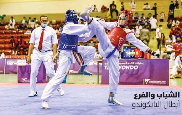 ??  ?? صورة التقطت أمس األول من منافسات بطولة السعودية لألبطال لدرجة الناشئين والبراعم للتايكوندو والتي شهدت مشاركة 455 العبا (المركز اإلعالمي - اتحاد التايكوندو)