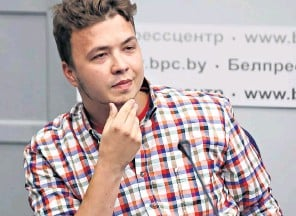 ??  ?? Roman Protasevich said at a press conference that he was being treated well and was cooperating with the authorities but journalists walked out of the event, saying it was clear he was under duress