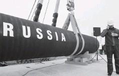 ??  ?? Помпезне будівництво газогону може завершитися пшиком. Фото з сайта gazeta.ru.