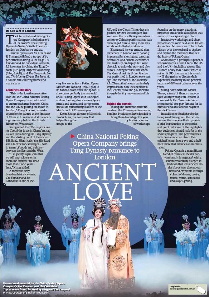 2242bee26 PressReader - Global Times: 2018-10-15 - Ancient love