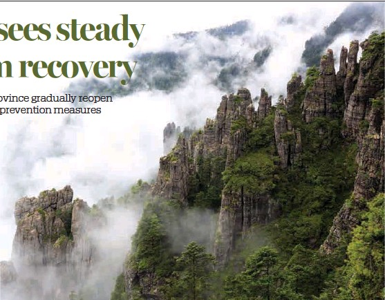 ?? PHOTOS PROVIDED TO CHINA DAILY ?? Shennongjia's green mountains stand among mist.