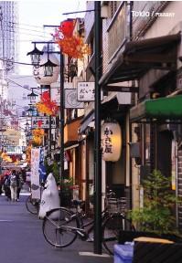 ??  ?? Tokio / PIXABAY