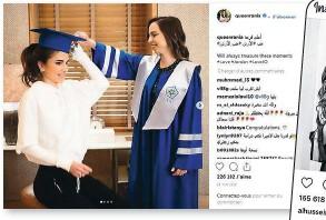??  ?? La famille royale de Jordanie est particulièrement active sur les réseaux, partageant ses moments de complicité. Ci-dessus, en mai 2018, la reine Rania lors de la remise des diplômes de sa fille, la princesse Salma. Ci-contre, le prince héritier plaisantant avec sa soeur, puis en compagnie de son père, le roi Abdallah II.