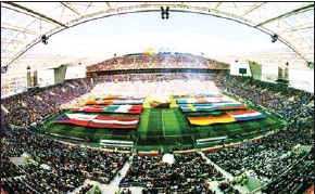 ?? AFP ?? The Euro 2004 opening ceremony at The Dragao Stadium (Estadio do Dragao) in Porto on June 12, 2004.