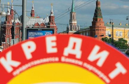 ?? / СЕРГЕЙ НИКОЛАЕВ / ВЕДОМОСТИ ?? Россияне направляют на потребление все большую долю доходов