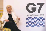 ?? Rob Pinney / Getty Images ?? U.S. Treasury Secretary Janet Yellen endorsed the accord reached by finance ministers in London.
