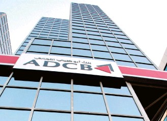 ??  ?? The Islamic divisions of ADCB and UNB would merge and then take over privately-held Al-Hilal Bank