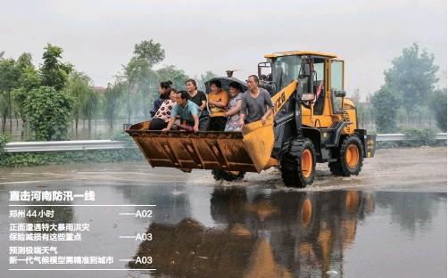 ??  ?? 21日,在位于新107国道附近的河南省许昌市长葛市大周镇小河董村,防汛救灾人员利用铲车紧急疏散和转移被困群众。 东方IC图