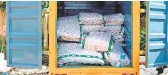 ?? SPECIAL ARRANGEMENT ■ ?? Big haul: Tobacco products seized from the warehouse in Thirumullaivoyal.