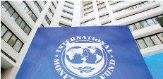 ??  ?? Head­quar­ters of the In­ter­na­tional Mone­tray Fund (IMF) in Wash­ing­ton DC, USA.