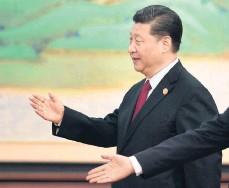 ?? ФОТО АЛЕКСАНДРА МИРИДОНОВА ?? Показатели китайской экономики (на фото — председатель КНР Си Цзиньпин) вызвали у центробанков мира желание в будущем нарастить долю юаня в своих резервах