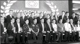 ??  ?? Photo shows the awardees together with the city's FilipinoChinese businessmen and local officials.