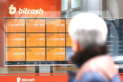 ??  ?? A monitor showing virtual currencies at the Bithumb exchange office in Seoul. — Bloomberg photo by Seongjoon Cho