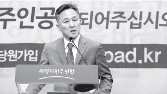 PressReader - The Korea Times: 2015-12-29 - Criminal