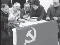 ?? GAO ERQIANG / CHINA DAILY ??
