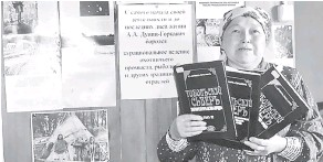 ?? Фото spbrba.ru ??