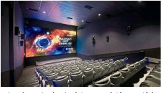 ?? —GSC ?? The Onyx has a peak brightness level nearly 10 times greater than that of standard cinema projectors.