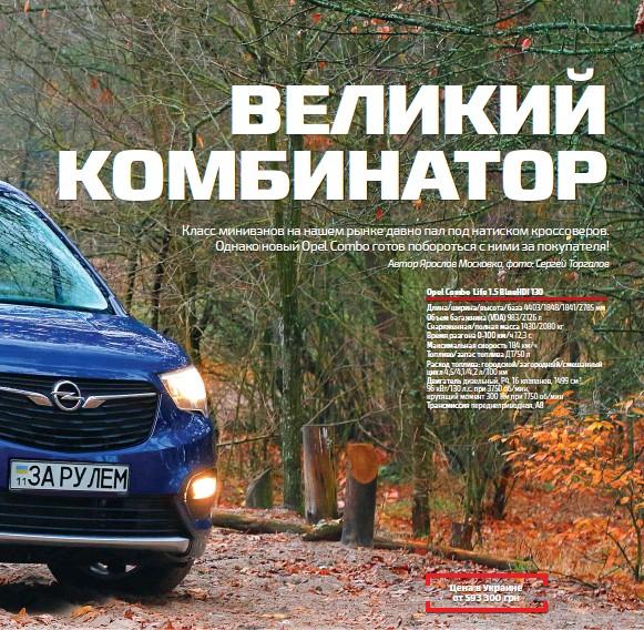 ??  ?? Цена в Украине от 593 300 грн
