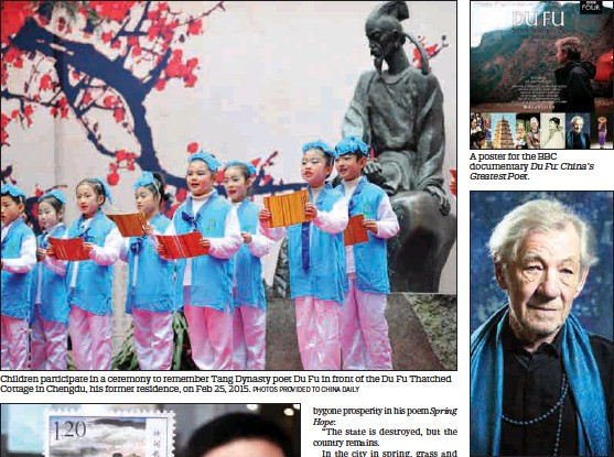 ?? PHOTOS PROVIDED TO CHINA DAILY ?? Children participate in a ceremony to remember Tang Dynasty poet Du Fu in front of the Du Fu Thatched Cottage in Chengdu, his former residence, on Feb 25, 2015. Ian McKellen, British actor, recites the Tang poet's poems in the documentary. A poster for the BBC documentary Du Fu: China's Greatest Poet.
