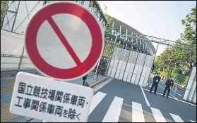 ?? FOTO: AP ?? Vista de una de las entradas al Estadio Olímpico de Tokio