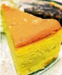 ??  ?? New Tirj Cheesecake